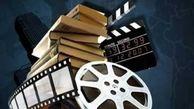 تکریم و بزرگداشت سینمای ایران پاسداشت بخشی از میراث فرهنگی این سرزمین است