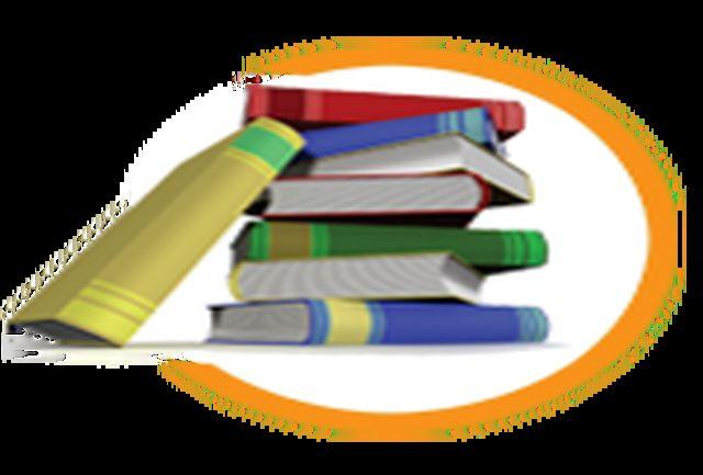 انتشار شش کتاب از نویسندگان شهرستان جاجرم