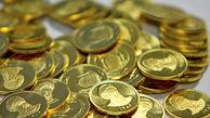 ثبت سکه بهار آزادی بهعنوان مهریه ممنوع شود