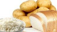 آیا برنج بیشتر چاق میکند یا نان؟