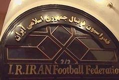 پیام تسلیت فدراسیون فوتبال به مناسبت درگذشت مربی تراکتورسازی
