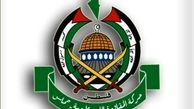 حماس تعرض جنگنده آمریکایی به هواپیمای مسافربری ایرانی را محکوم کرد