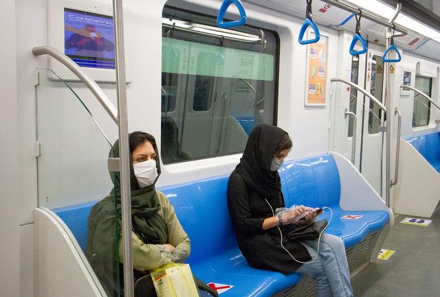 مترو اصفهان تا ساعت هشت شب فعال شد
