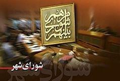 اسامی منتخبان شورای اسلامی شهرستان تالش