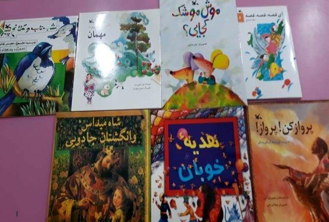 اهدای ۴۰۰۰ جلد کتاب به کودکان و نوجوانان