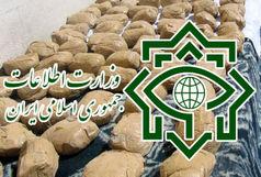انهدام باند کلان مواد مخدر در سیستان و بلوچستان توسط وزارت اطلاعات