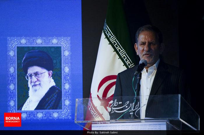 جهانگیری فرارسیدن عید سعید فطر را تبریک گفت