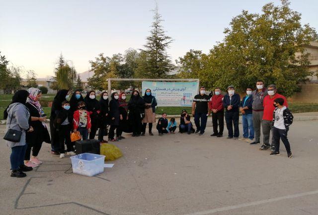 برگزاری طرح آوای ورزش در همسایگی همزمان با سراسر کشور در استان کهگیلویه و بویراحمد در 15 ایستگاه برگزار شد