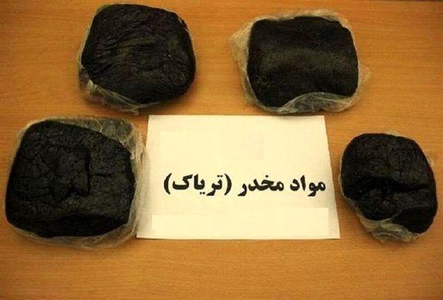 ۱۷ کیلوگرم تریاک در کردستان کشف شد