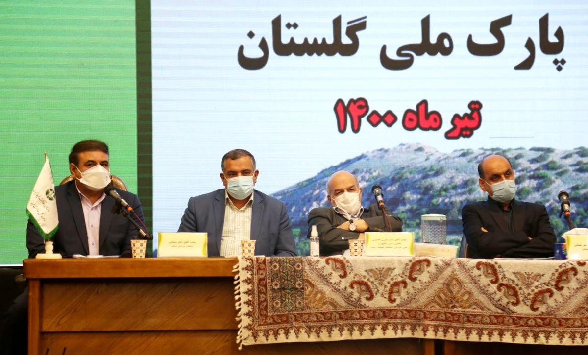 مدیریت پارک ملی گلستان نیازمند اتخاذ سیاست راهبردی و بین المللی است