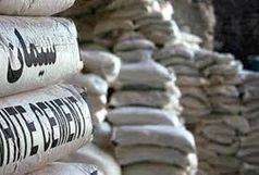 کشف ۲۷ تن سیمان قاچاق