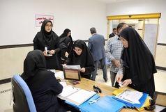 راهاندازی سامانه صدور برخط تاییدیه تحصیلی وزارت آموزش و پرورش