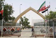 مرز خسروی نزدیکترین مرز ایران به عراق آماده میزبانی از زائران اربعین