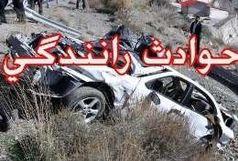 222 فوتی ناشی از تصادفات در استان
