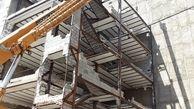 رفع خلاف از ۷ مورد ساخت و ساز غیرمجاز
