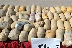 کشف بیش از 2 تن موارد مخدر و دستگیری 7 قاچاقچی مواد مخدر در سیستان و بلوچستان