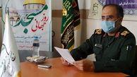 تحقق محله اسلامی با محوریت محله و تمرکز بر مساجد از مهمترین اولویت های سپاه در این حوزه است