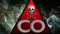 مسمومیت ۱۱۶ کرمانشاهی با گاز مونوکسید کربن