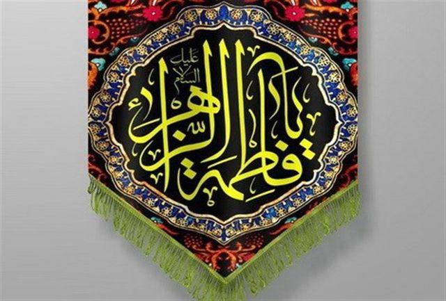 تاریخ شهادت حضرت زهرا (سلام الله علیها) دقیقا چه زمانی است؟