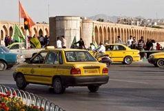جزئیات کارت اعتباری ویژه تاکسیرانان اصفهانی اعلام شد
