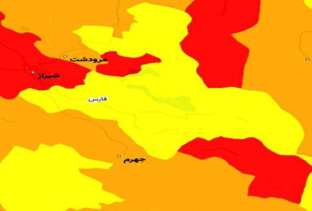کدام شهرها یا شهرستانهای استان فارس از 16 فروردین 1400 قرمز یا نارنجی کرونایی هستند؟