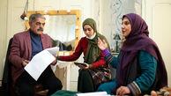 قهقه ی 7 میلیون ایرانی با خانواده گلابی در شبکه سه