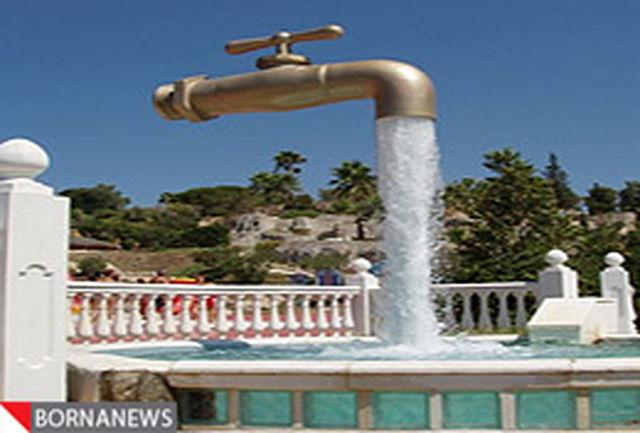 تعیین قیمت تمام شده آب تا یک ماه آینده