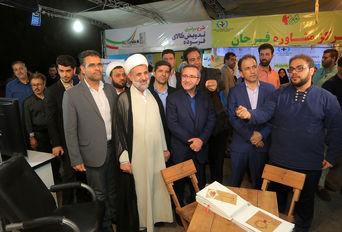 آیین افتتاح جشن های هفته ازدواج