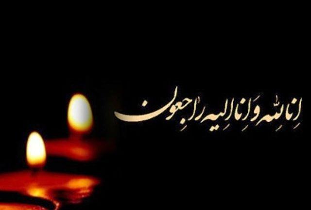 پیام تسلیت روابط عمومی اداره کل ورزش و جوانان خوزستان در خصوص درگذشت خبرنگار پیشکسوت ورزش استان