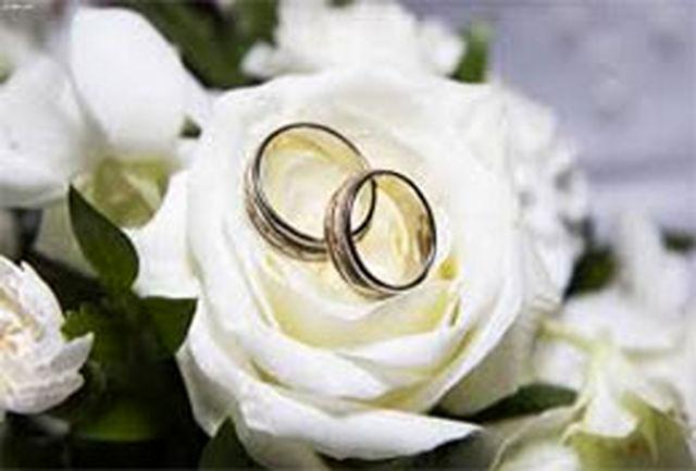 تهران در ازدواج از آخر اول است