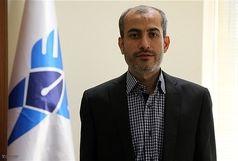سرپرست مرکز رسانه و نشر علمی دانشگاه آزاد اسلامی منصوب شد