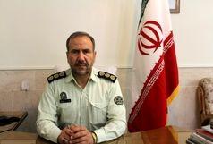 پلیس مبارزه با مواد مخدر اصفهان در المپیاد علمی ناجا مقام اول را کسب کرد