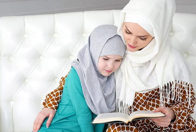 «نقش من»، نقش مادر مسلمان