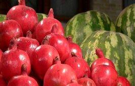 انار و هندوانه گران نمی شود/ بازرسی ها تشدید می شود/ برای شب یلدا حتما هندانه میناب بخرید