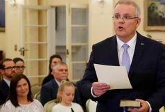 استرالیا: در حمایت خود از برجام تجدیدنظر میکنیم