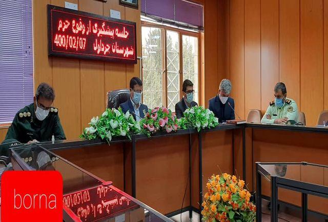زمان رسیدگی به پروندهای اراضی ملی در چرداول 9 روز است