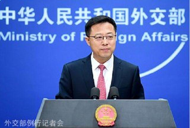 واکنش چین نسبت به توقف برنامه الحاق بخشی از سرزمین اشغالی فلسطین از سوی رژیم صهیونیستی