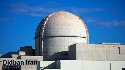 اولین نیروگاه هستهای جهان عرب افتتاح شد
