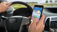 تفریح رانندگان آمریکایی در جادهها چیست؟