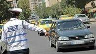 اجرای طرح برخورد با خودرو های هنجارشکن در یاسوج