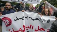 اعتراض به بحرانهای سیاسی مردم را به خیابان کشاند+جزییات