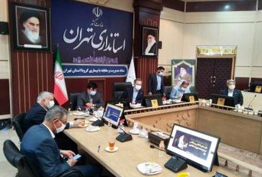 جهش خوب واکسیناسیون در استان تهران/ استانداری تهران برای پشتیبانی تزریق واکسن در ایام پایان هفته آمادگی دارد