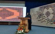 فرش دستبافت ایران صنعتی از جنس مردم است  /سازمانهای مردم نهاد نسبت به رساندن پیام ملت ایران برای خارج کردن صنعت فرش از تحریم اقدام کنند