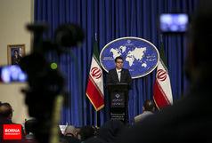 ایران ادعاهای بی اساس عربستان را رد کرد