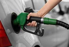 منابع حاصل از افزایش قیمت بنزین صرف معیشت مردم میشود