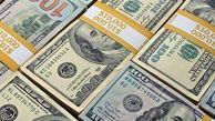 ارز صرافی ملی امروز 19 مرداد 99/ دلار 900 تومان ارزان شد