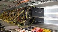 کشف ۲۰۰ دستگاه بیت کوین غیرمجاز در سیستان و بلوچستان