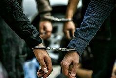 باند سه نفره باند سه نفره اخاذ مأمورنما دستگیر شدند