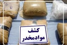 کشف محموله ۱.۵ تنی مواد مخدر از یک باند قاچاق