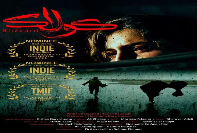 """فیلم """"کولاک""""نامزد بهترین فیلم جشنواره آیندی آمریکا شد"""